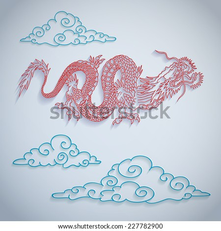 illustration of a dragon cut out of paper - stock vector