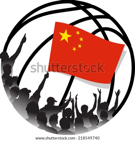 Illustration Group Chinese Basketball Fans Stylized Stock Vector