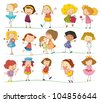 Illustration of a group of mixed kids - stock vector