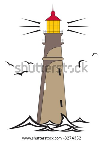 Illustration of a lighthouse shining. - stock vector