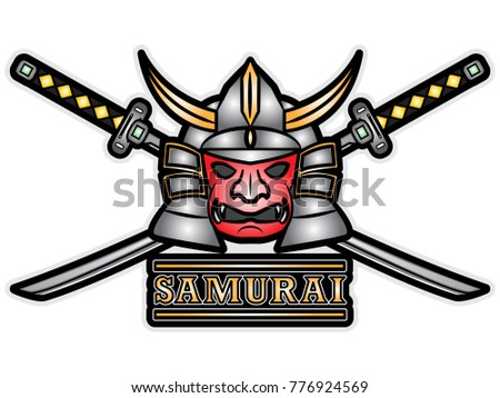 illustration samurai logo stock vector 2018 776924569 shutterstock rh shutterstock com samurai logistics nd samurai logo with no no background