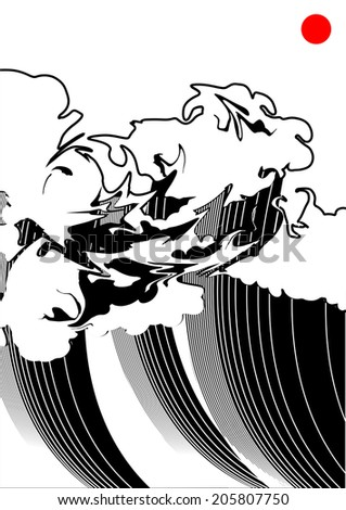 Illustration of a wave, stylized like Japanese watercolor. Simple solid fill only - no gradient, no gradient mesh.