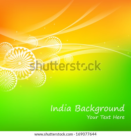 illustration of abstract India Background - stock vector