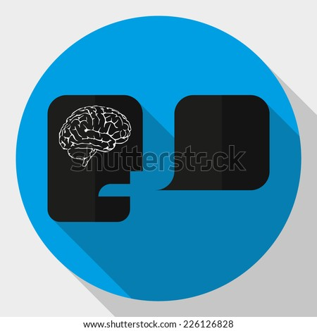 Illustration of an isolated head with an icon brain - stock vector