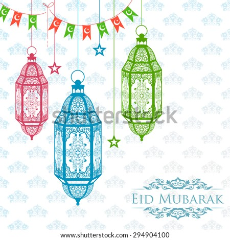 illustration of arabic lamp on Eid Mubarak (Happy Eid) background - stock vector