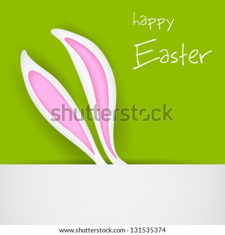 illustration of banner with Easter bunny ears - stock vector