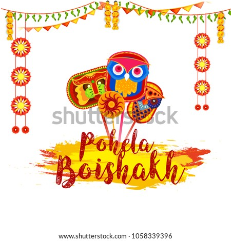 Illustration bengali new year pohela boishakh stock vector illustration of bengali new year pohela boishakh greeting card background m4hsunfo