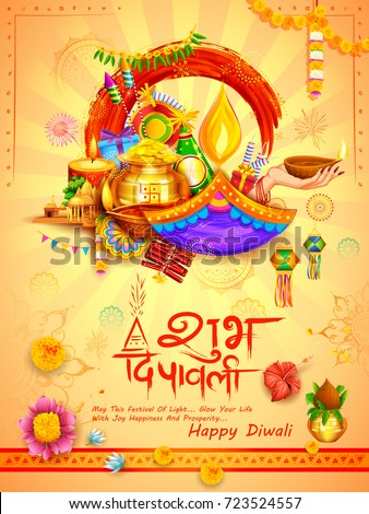 Hindi stock images royalty free images vectors shutterstock illustration of burning diya on diwali holiday background for light festival of india with message in stopboris Gallery