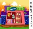 illustration of cartoon landscape pet shop - stock vector