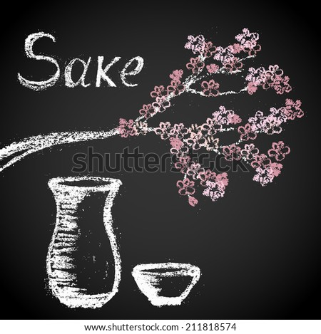 Illustration of chalk painted twigs sakura and tableware for sake - stock vector