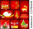 illustration of Christmas background template in different shape and size - stock vector