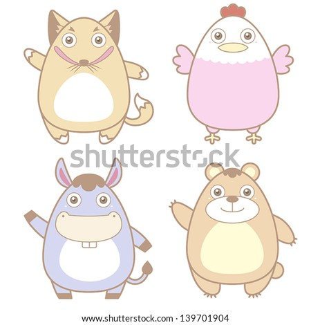 illustration of cute animal icon collection. - stock vector