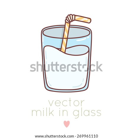 illustration of cute cartoon bottle with milk and straw on white background. can be used like element for greeting cards, t-shirts design - stock vector