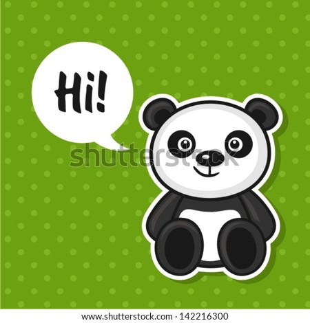 Illustration of cute panda - stock vector