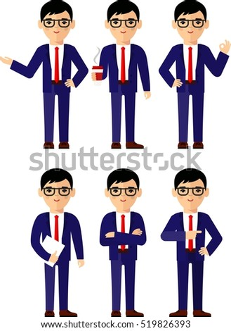 illustration of different business people.  Set of vector diversity businessman.