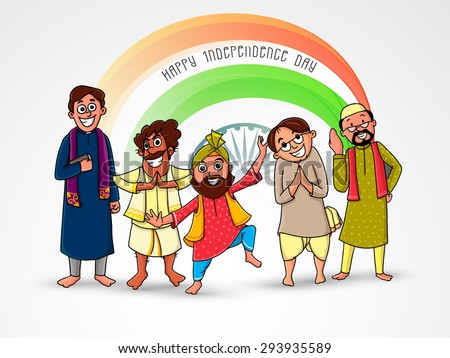 essay on unity in diversity of indian culture