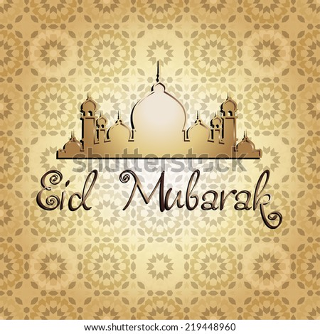 Illustration of Eid Mubarak background with mosque. CONTAINS Seamless pattern on background. - stock vector