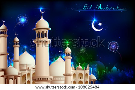 illustration of Eid Mubarak greeting on mosque backdrop - stock vector