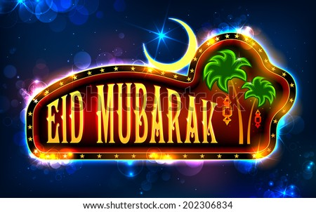 illustration of Eid Mubarak (Happy Eid) Wishing - stock vector
