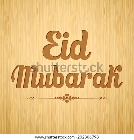 illustration of Eid Mubarak (Happy Eid) Wishing on wooden board - stock vector