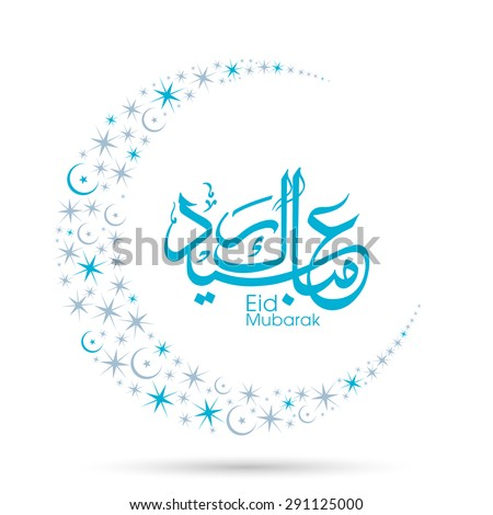 Illustration of Eid Mubarak with intricate Arabic calligraphy and moon for the celebration of Muslim community festival. - stock vector