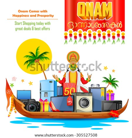 illustration of electronics sale and kathakali dancer with message Happy Onam - stock vector