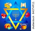 illustration of element for hanukkah and chanukah around star of david - stock vector