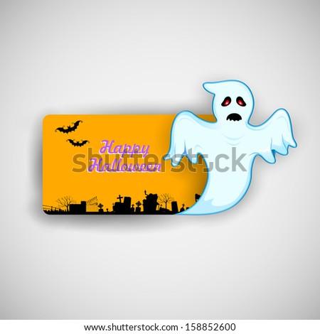 illustration of flying Boo ghost wishing Happy Halloween - stock vector