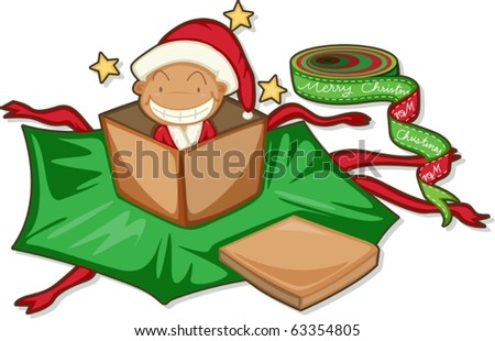 illustration of gift box on a white background