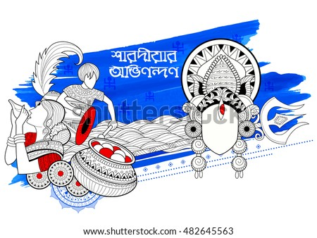 illustration of goddess Durga in Happy Dussehra background with bengali text ( sharodiya abhinandan) meaning Autumn greetings