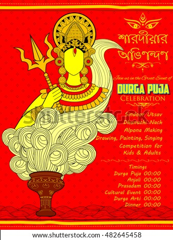 illustration of goddess Durga in Subho Bijoya (Happy Dussehra) background with bengali text meaning Autumn greetings