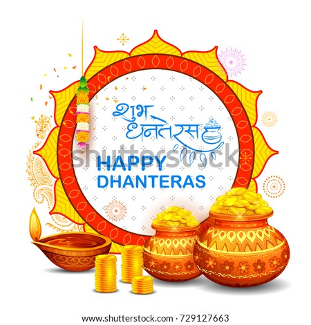 illustration of Gold coin in pot for celebration on Happy Dussehra light festival of India background with hindi text meaning Happy Dhanteras