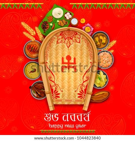 Illustration greeting background bengali text subho stock photo illustration of greeting background with bengali text subho nababarsho meaning happy new year m4hsunfo