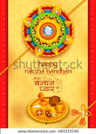 Illustration greeting card decorative rakhi raksha stock vector illustration of greeting card with decorative rakhi for raksha bandhan indian festival celebration with text m4hsunfo