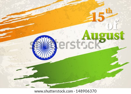 illustration of grungy Indian Flag for Indian Independence Day - stock vector