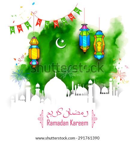 illustration of Grungy Ramadan Kareem (Generous Ramadan) Background with mosque - stock vector
