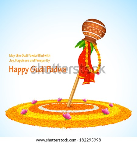 illustration of Gudi Padwa ( Lunar New Year ) celebration of India - stock vector