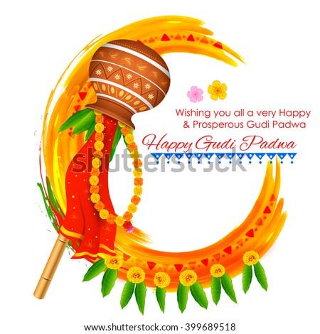 illustration of Gudi Padwa ( Lunar New Year ) celebration of India - stock vector