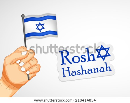 Illustration of Hand with Israel Flag with elements for Jewish new year holiday Rosh Hashanah  - stock vector