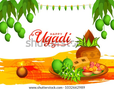Illustration happy ugadi greeting card background stock vector 2018 illustration of happy ugadi greeting card background with decorated kalash m4hsunfo Image collections