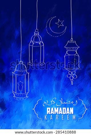 illustration of illuminated lamp on Eid Mubarak (Happy Eid) background - stock vector