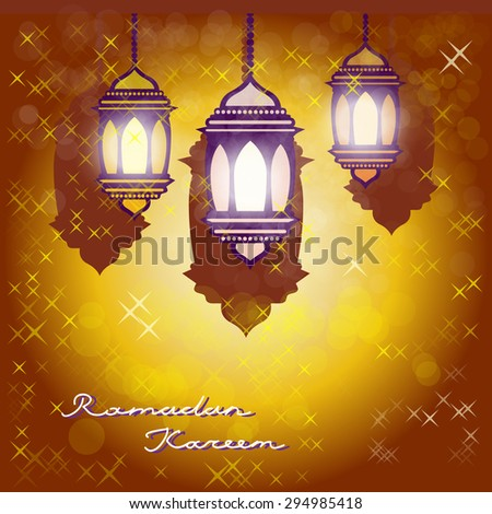 Illustration of illuminated lamps on Eid Mubarak background - stock vector
