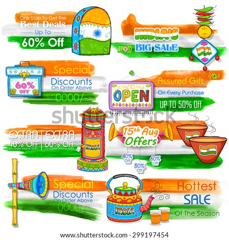 illustration of India banner for sale and promotion in kitsch style - stock vector