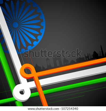 illustration of Indian cityscape with tricolor strip - stock vector