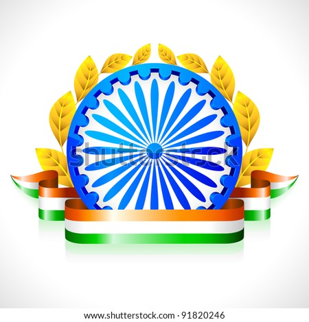 illustration of Indian flag color ribbon with Ashok wheel - stock vector