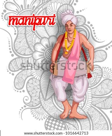 Manipuri Dance Sketch - 0425