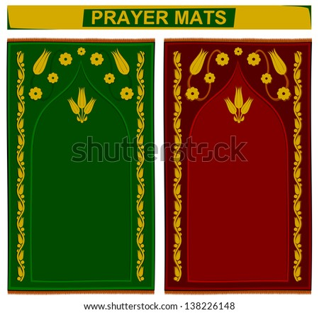 Illustration of islamic prayer mats in 2 different colors - stock vector
