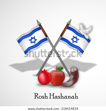 Illustration of Israel Flag with elements for Jewish new year holiday Rosh Hashanah  - stock vector