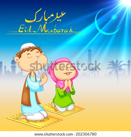 illustration of kids offering namaaz for Eid celebration - stock vector