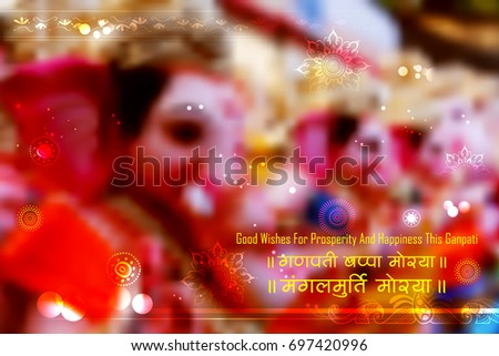 Illustration Of Lord Ganapati Background For Ganesh Chaturthi With Text In Hindi Ganpati Bappa Morya Meaning
